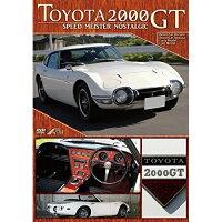 TOYOTA 2000GT/DVD/LPSM-1018