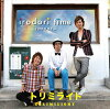 irodori time-イロドリタイム-/CD/TRML-003