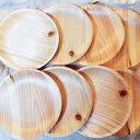 KIZARA 丸皿 8枚