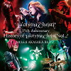 La'cryma Christi 15th Anniversary Live History of La'cryma Christi Vol.2 2013.6.8 赤坂BLITZ/CD/GQCS-30007
