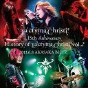 La'cryma Christi 15th Anniversary Live History of La'cryma Christi Vol.2 2013.6.8 赤坂BLITZ/CD/GQCS-30007