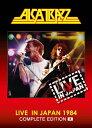 ライヴ・イン・ジャパン1984~コンプリート・エディション(初回限定盤)/Blu-ray Disc/GQXS-90341