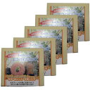 ビッグバイオ エコバイオリング 納豆菌ブロック 茶 5箱