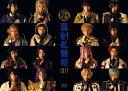 ミュージカル『刀剣乱舞』~真剣乱舞祭2017~/DVD/EMPV-0015