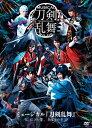 ミュージカル『刀剣乱舞』~結びの響、始まりの音~/DVD/EMPV-0017