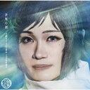決戦の鬨(プレス限定盤A)/CDシングル(12cm)/EMPC-0087