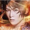 決戦の鬨(プレス限定盤C)/CDシングル(12cm)/EMPC-0089