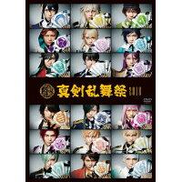 ミュージカル『刀剣乱舞』 ~真剣乱舞祭2018~/DVD/EMPV-5003