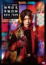 ミュージカル『刀剣乱舞』加州清光 単騎出陣 アジアツアー/DVD/EMPV-5006