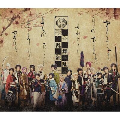 ミュージカル『刀剣乱舞』歌合 乱舞狂乱 2019/Blu-ray Disc/EMPB-5009