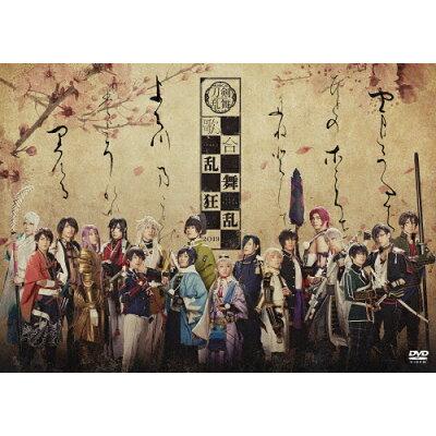 ミュージカル『刀剣乱舞』歌合 乱舞狂乱 2019/DVD/EMPV-5009