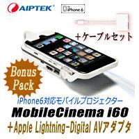 Aiptek i60+Digital ケーブル