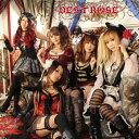 DESTROSE/CD/DESR-0003