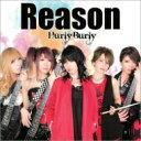 Reason/CDシングル(12cm)/WPLE-0002