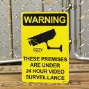 サインステッカー 2 ビデオ監視中 ウォールステッカー 防犯 セキュリティー