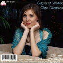 Signs of Water ~水の妖精~/CD/PWHR-1210