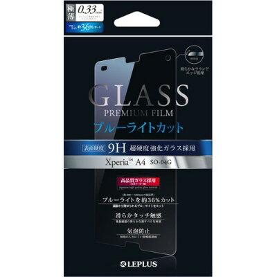 LEPLUS 液晶保護フィルム LP-SO04GFGLBC