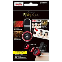LP-SMCL01RD MS Products クリップ式セルカレンズ Rich Shot レッド LEPLUS ルプラス LPSMCL01RD
