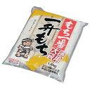 アイリスフーズ もち一 一升もち 徳用大袋シングルパック 1.8Kg