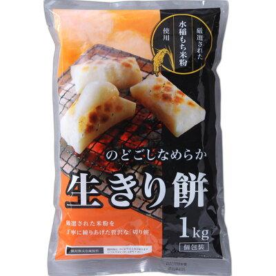 アイリスオーヤマ 生きり餅 1kg