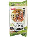 アイリスフーズ 低温製法米のおいしいごはんパックごはん 山形つや姫 180gX3