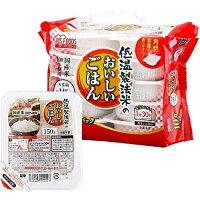アイリスフーズ 低温製法米のおいしいごはんパックごはん 国産米角型 150X10