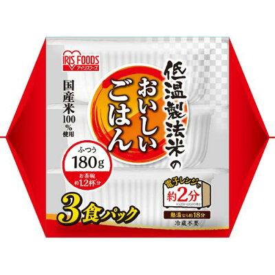 アイリスオーヤマ 低温製法米のおいしいごはんパックごはん 国産米角型 180gX3