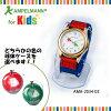 AMPELMANN アンペルマンキッズウォッチ AMA-2034-03 子供用腕時計