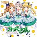 Green Fairy/CDシングル(12cm)/USSW-0032