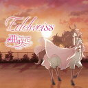 Edelweiss/CDシングル(12cm)/USSW-0044