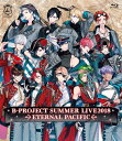 B-PROJECT SUMMER LIVE 2018~ETERNAL PACIFIC~(初回生産限定盤)/Blu-ray Disc/USSW-50031