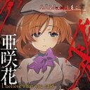 I believe what you said(アニメ盤)/CDシングル(12cm)/USSW-0271