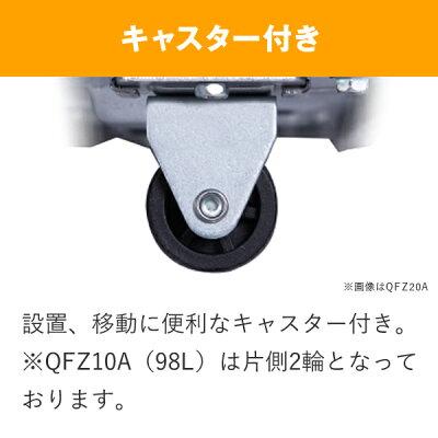 ビズライフ 上開き式   冷凍ストッカー qfz40a