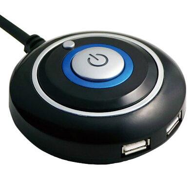 アイネックス 電源 / リセットスイッチ 有線リモコン DTE-02