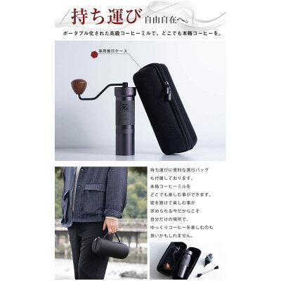 コーヒーグラインダー JPpro(1個)