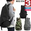 REGiSTAレジスタNO.537-BLACK トライアングル ブラック