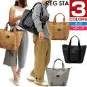 レジスタ ペーパー素材 トートバッグ 紙バッグ 軽量 バッグ 鞄 ショルダーバッグ 2WAY ツーウェイ 552
