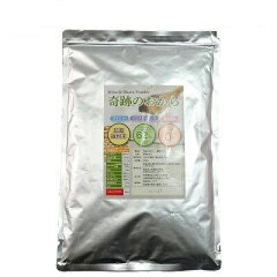 おからパウダー 糖質ゼロ 超々微粉 170メッシュ 食物繊維62% 加工 ダイエットに  チャック付