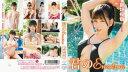 新垣優香 君のEmotion(BD-R)/GRD-088B