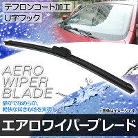 AP エアロワイパーブレード テフロンコート 運転席側 500mm トヨタ カローラ/スプリンター
