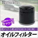 AP オイルフィルター マツダ/MAZDA プレマシー DBA-CREW LF-VE 300001 2000cc 2007年09月 2009年05月
