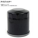 AP オイルフィルター APSOF5229 ミツビシ/三菱/MITSUBISHI デリカ D 5 LDA-CV1W 4N14 ディーゼル 4WD ターボ クリーンディーゼル 2300cc 2013年01月~