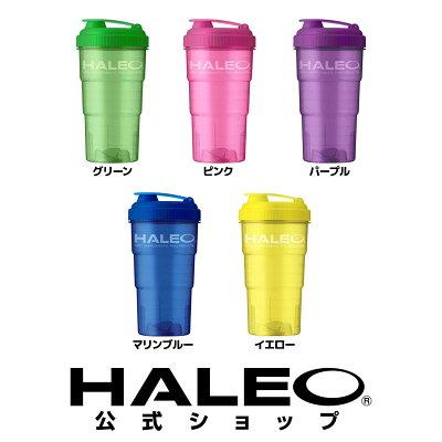 HALEO(ハレオ) サイクロンシェイカー イエロー(1コ入)