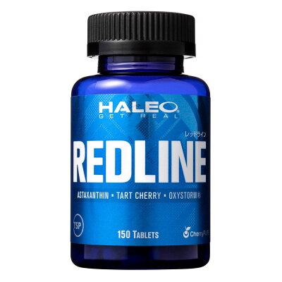 ハレオ HALEO REDLINE レッドライン 150タブレット 336744