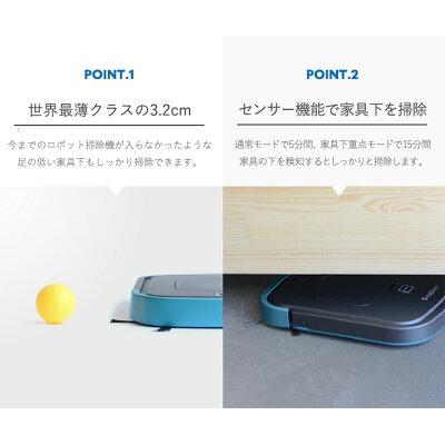 床用薄型 ロボット掃除機 ガンメタリック / ブルーメタリック SCC-R05GM(1台)