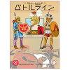 ボードゲーム バトルライン 日本語版2016 クロノノーツゲームズ