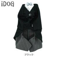 スーツ 犬服 iDog アイドッグ 新郎のタキシードスーツ