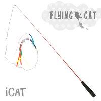 猫 おもちゃ iCat FLYING CAT 釣りざお猫じゃらし レインボーリボン
