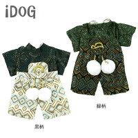 袴 犬服iDog アイドッグ 愛犬用袴 若殿の鯉袴