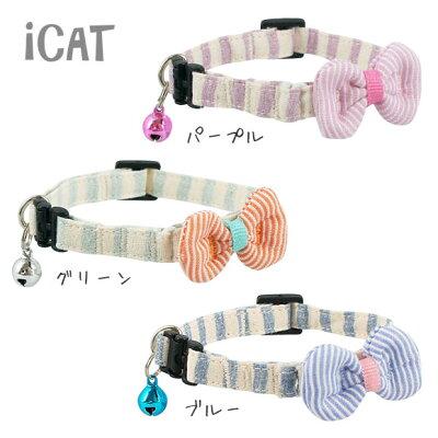 子猫 首輪 iCat キティカラー かすれボーダー×ピンボーダーリボン